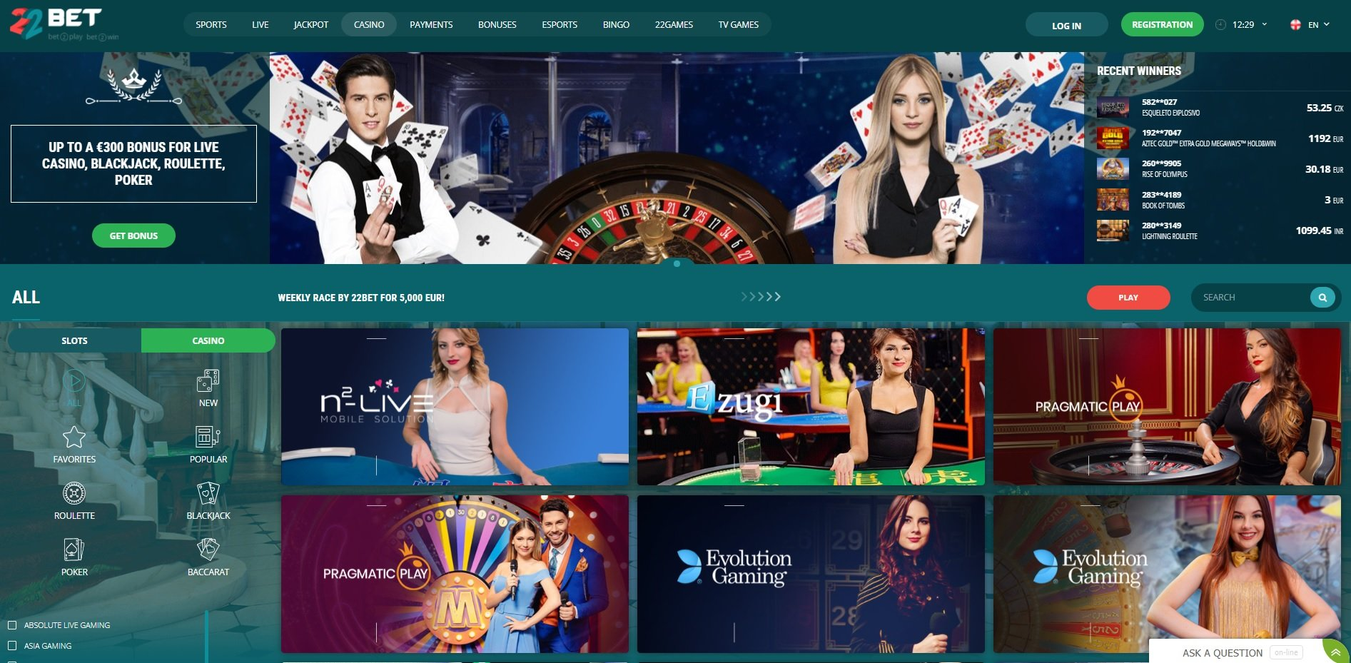 Push gambling 17516
