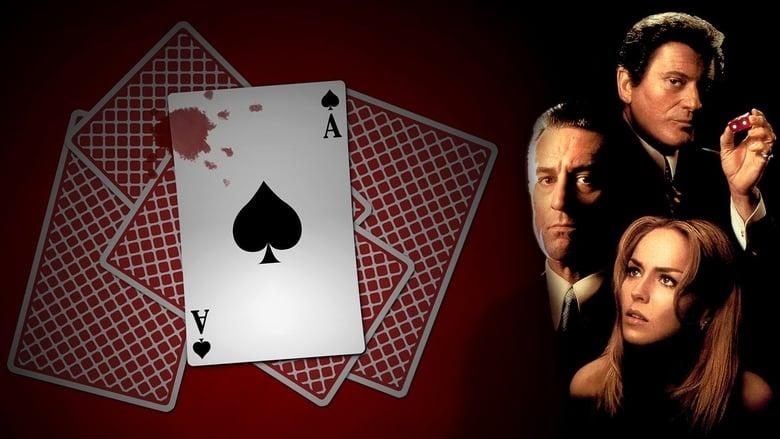 Casino movie esc online 19349